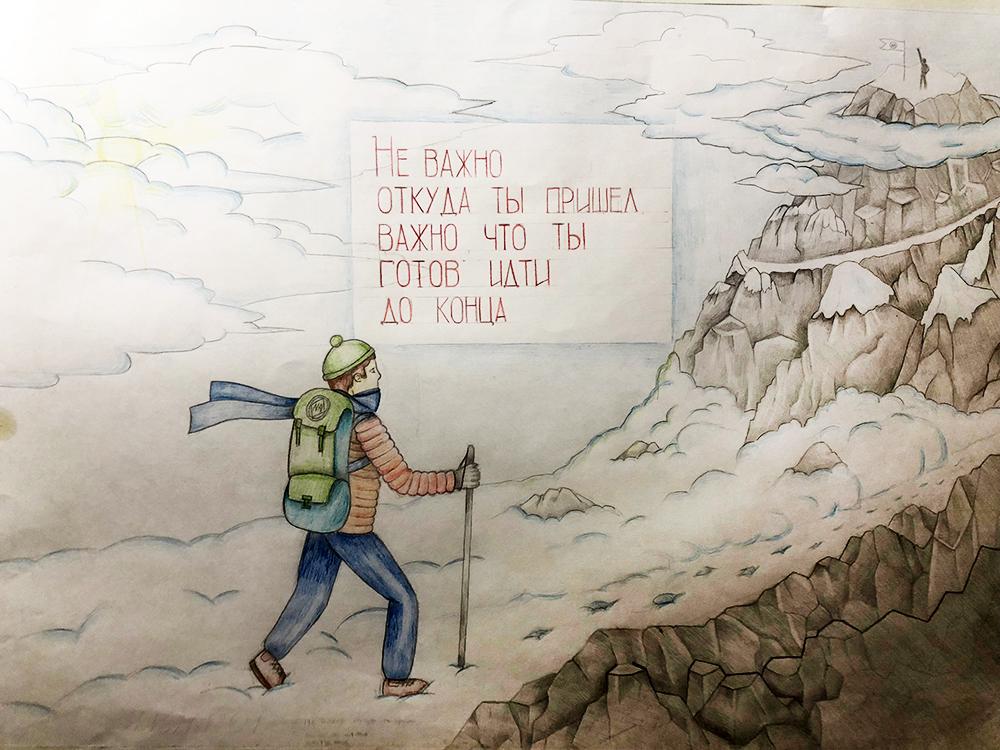Плакат на тему выздоровления