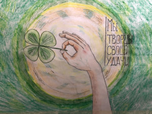 Творчество (Арт-терапия) в реабилитационном центре «Сибиряк»