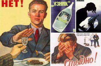 Лечение зависимости (алкоголизма, наркомании) бесплатно