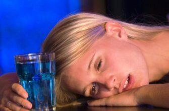 Избавление от алкоголизма в Москве и Московской области